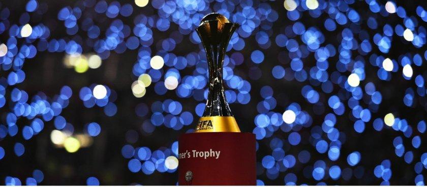 Гледайте НА ЖИВО по БНТ 3: Световното клубно първенство на ФИФА, 4-11 фервруари