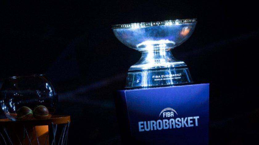 станаха ясни участника европейското първенство баскетбол 2022