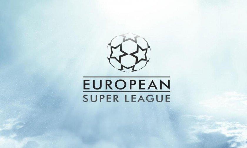 официално европейски гранда обявиха създаването суперлига