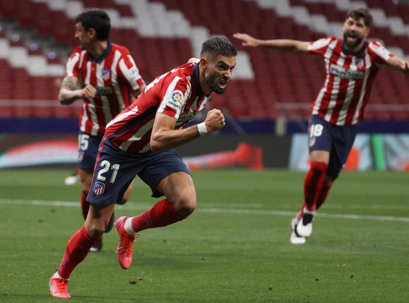 Отборът на Атлетико (Мадрид) се приближи още повече до титлата