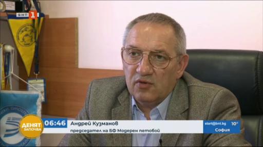 андрей кузманов бнт огромна превилегия оглавя европейската федерация модерен петобой видео