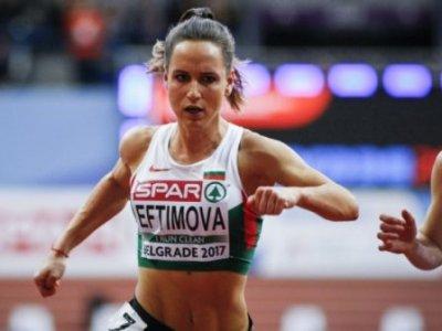 Инна Ефтимова със злато от спринта на 200 м. на Балканиадата