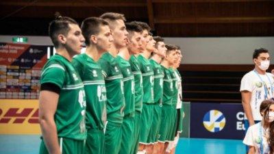 Загуба на полуфинала за младите ни волейболисти, ще играят за бронза