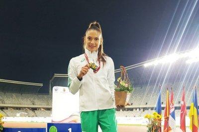 Габриела Петрова със злато от Балканиадата в Клуж