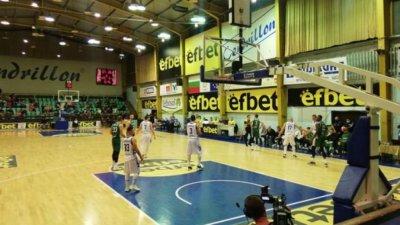 Балкан разгроми Спартак (Плевен) в първия си мач за сезона в първенството