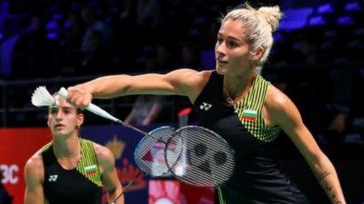 Сестри Стоеви са полуфиналистки в Дания
