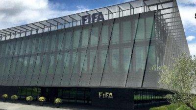 ФИФА ще излпати компенсация от 2 милиона лири заради Джо Гомес