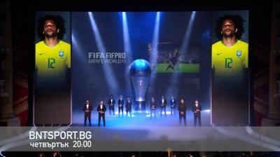 НА ЖИВО СЕГА: Церемонията по връчване на годишните награди на ФИФА