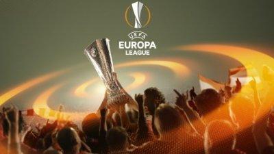 Време е за жребия за 1/16 финалите в Лига Европа