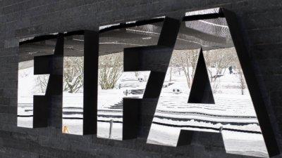 ФИФА пренасрочи световните първенства за юноши и младежи за 2023-та година