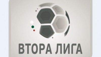 Реми между Спортист и Пирин, победа за Локо Сф във Втора лига