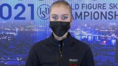 Александра Фейгин: Не мога да осъзная, че спечелих олимпийска квота