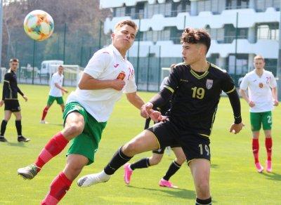 България U17 дадде всичко от себе си, но пак бе победи Косово