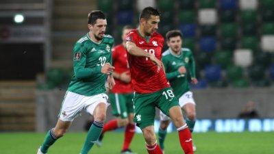 България се смъкна в класацията на ФИФА