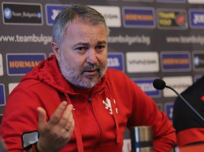 Ясен Петров: Искаме да изградим отбор, който да не изпитва страх от никого