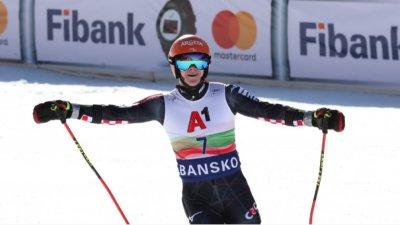 Зубчич спечели гигантския слалом в Банско, Попов е четвърти