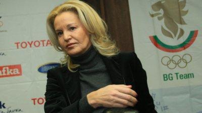 Стефка Костадинова беше преизбрана за председател на БОК