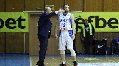 Левски поведе в полуфиналната серия срещу Балкан