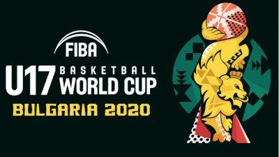 От ФИБА отложиха Световното в София