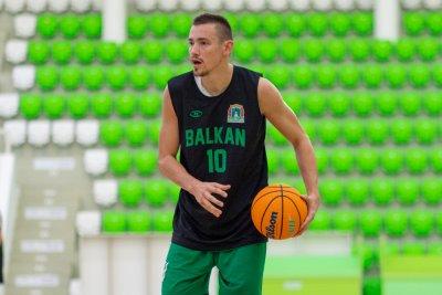Марко Рамляк се присъедини към подготовката на Балкан