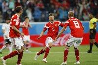 Русия срази Египет и на практика е на осминафинал