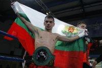 Данаил Станоев спечели сребърния пояс на WBC (ВИДЕО)