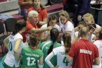 България загуби от Италия на полуфиналите (ВИДЕО)