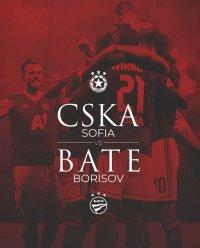 ЦСКА-София ще опита да острами българския футбол срещу БАТЕ