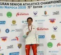 Лиляна Георгиева е балканска вицешампионка на 800 м. бягане