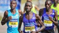 Шампион в маратона на Лондон беше наказан заради допинг