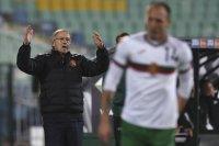 Георги Дерменджиев: Колко треньори минаха? Нивото е същото