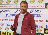 ЦСКА-София уволни Стамен Белчев
