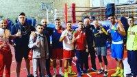 Победно начало за България на европейското по кикбокс за младежи
