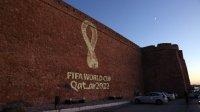 България в четвърта урна за жребия за квалификациите за Мондиал 2022