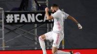Реал продължава с победната серия след труден успех над Гранада