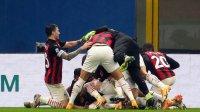 С гол в добавеното време Милан победи Лацио и ще посрещне Коледа на върха