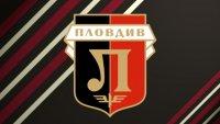 Шест проверки преди подновяването на първенството за Локомотив (Пловдив)
