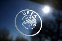 УЕФА отмени европейските първенства до 17 г.