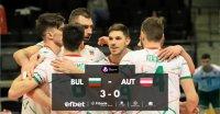 България разби Австрия и се класира на ЕвроВолей 2021!