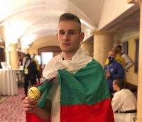 Александър Джорджев е №1 в света по таекуондо