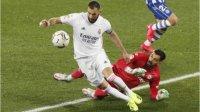 Без Зидан отборът на Реал се върна на победния път