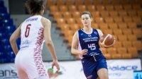 Борислава Христова в идеалния отбор на кръга в Еврокъп