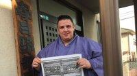 Даниел Иванов завърши с победа турнира по сумо в Токио