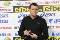 Бруно Акрапович: Доволен съм от подготовката и от състава, трудно ще намерим заместник на Али Соу