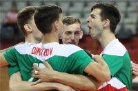 България приема Мондиала за младежи U21 между 22 септември и 3 октомври