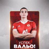 ЦСКА потвърди преминаването на Антов в Болоня