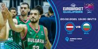 Гледайте НА ЖИВО по БНТ 3: Латвия - България, решителна квалификация за ЕвроБаскет 2022