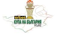 Рилски спортист и Балкан са кандидати за домакин на Финалната осмица за Купата на България