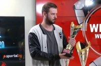 Българин е втори в Германия по e-баскетбол