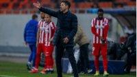 Диего Симеоне: Реваншът ще бъде още по-труден